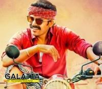 Kadaikutty Singam - Tamil Movies Review