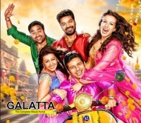 Kalakalappu 2 - Tamil Movies Review