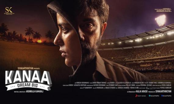 Kanaa poster featuring Sathyaraj and Aishwarya Rajesh