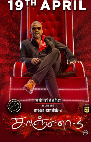 Kanchana 3 - Tamil Movies Review
