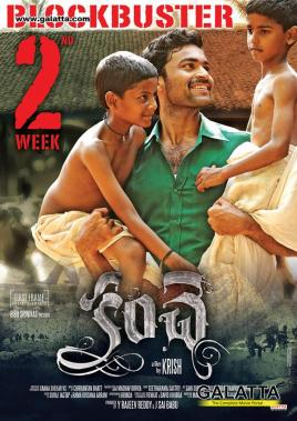 kanche movie download in hindi