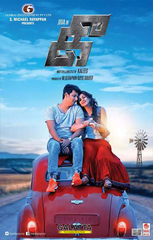 Kee - Tamil Movies Review