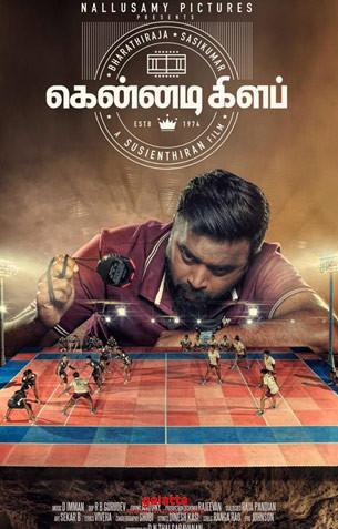Kennedy Club - Tamil Movies Review
