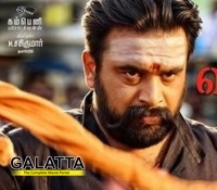 Kodi Veeran - Tamil Movies Review