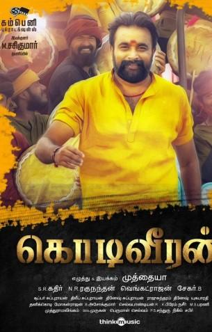 Kodi Veeran - Tamil Movies Review