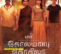 Kolamaavu Kokila - Tamil Movies Review