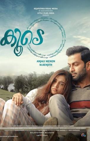 Koode - Malayalam Movies Review
