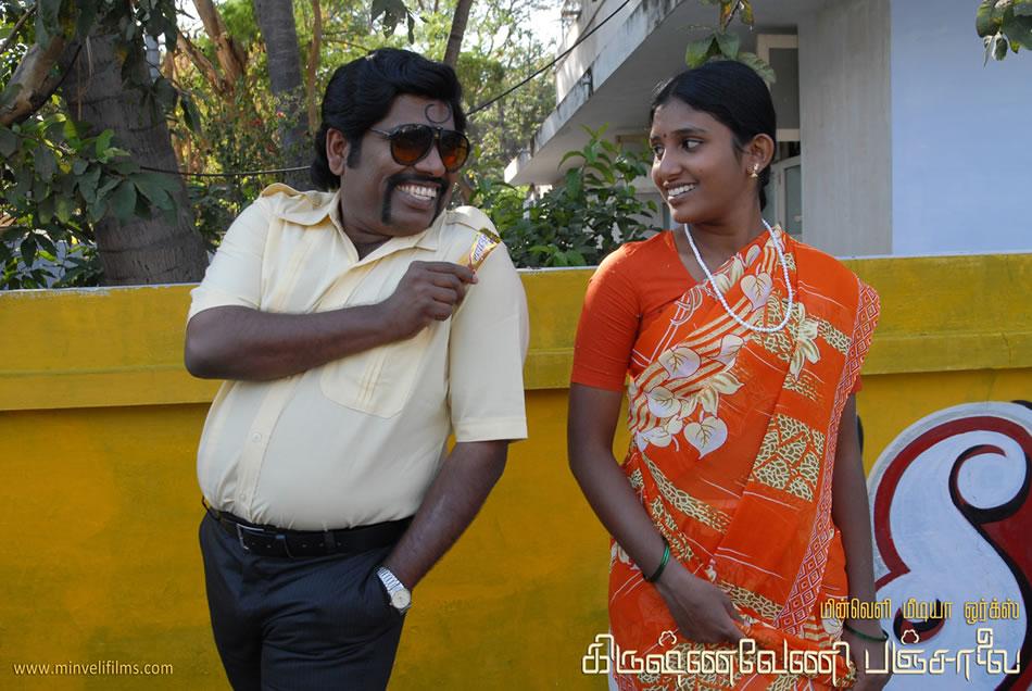 Krishnaveni Panjalai
