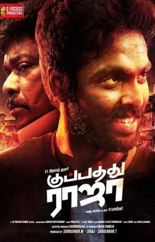 Kuppathu Raja Review