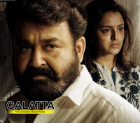 Lucifer - Malayalam Movies Review