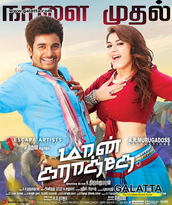 Maan Karate (2018) Hindi ORG Dual Audio 720p UNCUT HDRip 700MB