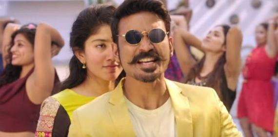 maari 2 tamil naa songs