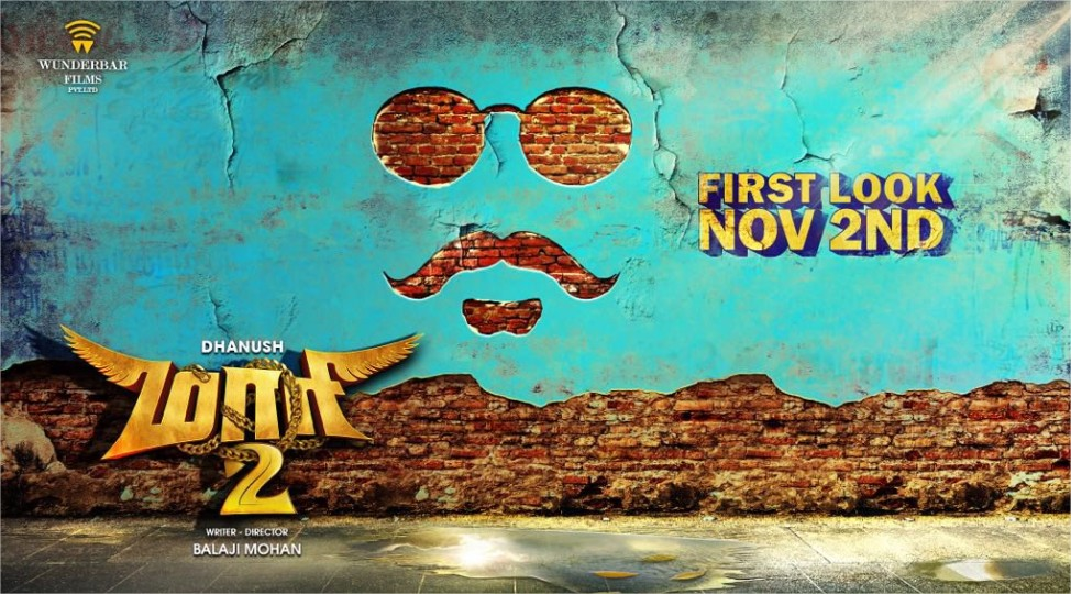 Maari 2 first look announcement