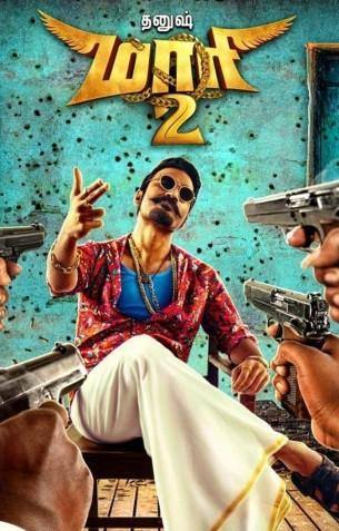 Maari 2 - Tamil Movies Review