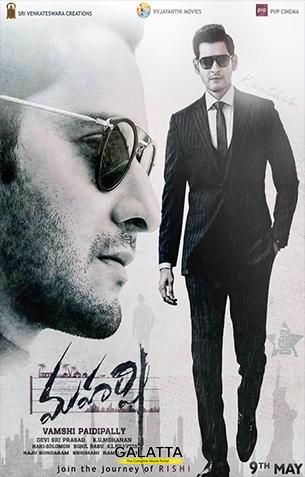Maharshi - Telugu Movies Review