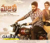 Majili - Telugu Movies Review