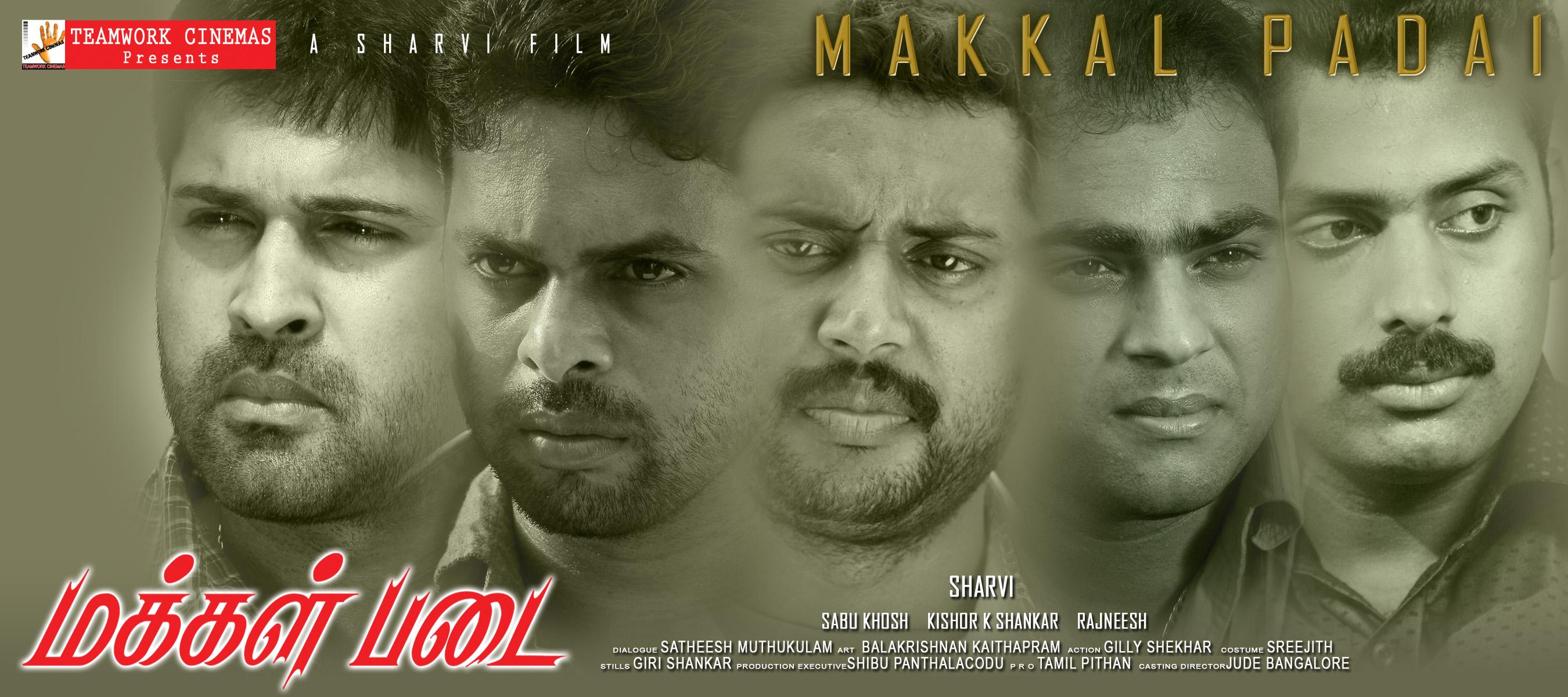 Makkal Padai