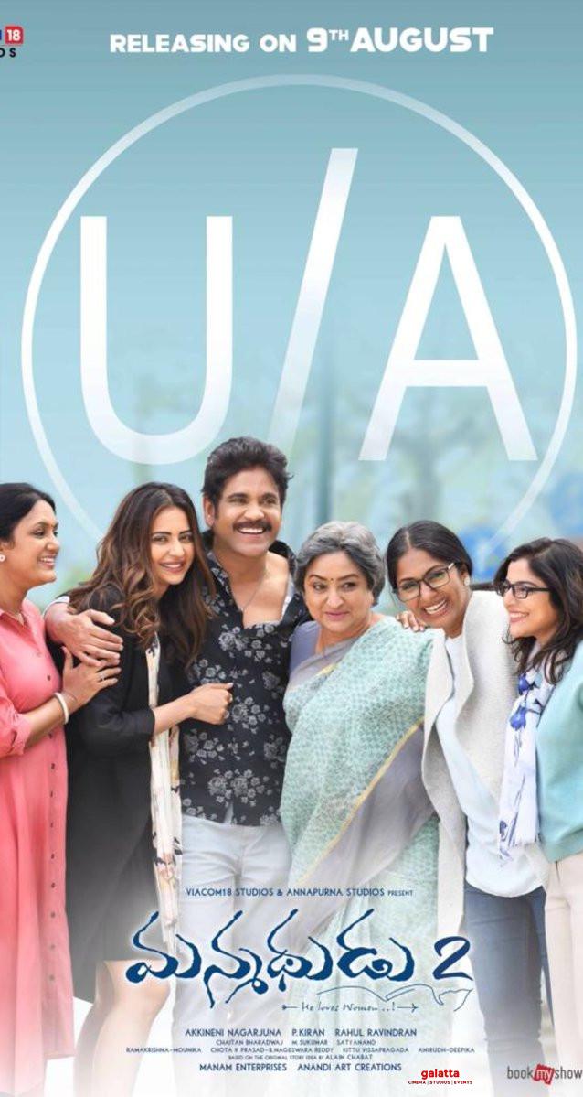 Manmadhudu 2 - Telugu Movies Review