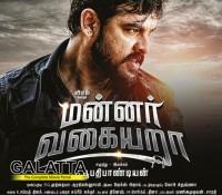 Mannar Vagaiyara - Tamil Movies Review