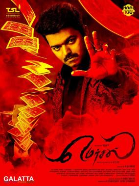 Mersal second look poster