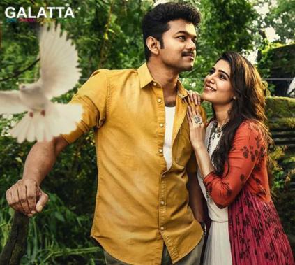 mersal tamil movie download link