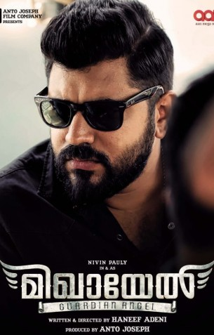 Mikhael - Malayalam Movies Review