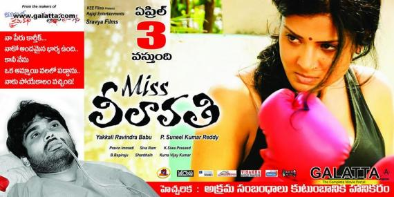 i want to download telugu movies for free