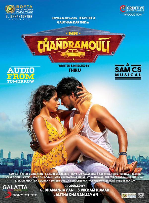 Mr Chandramouli