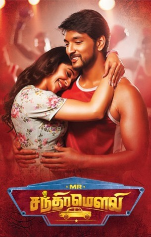 Mr Chandramouli Review