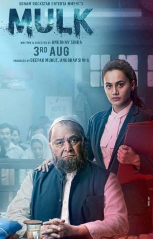 Mulk Review