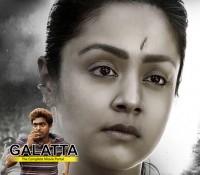 Naachiyaar - Tamil Movies Review