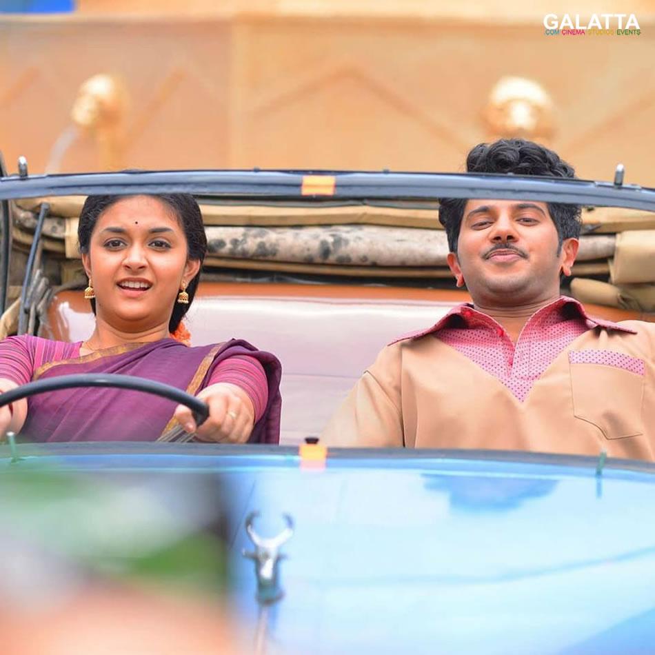 nadigaiyar thilagam photos download tamil movie