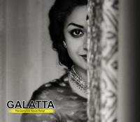 Nadigaiyar Thilagam - Tamil Movies Review