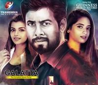 Nagesh Thiraiyarangam - Tamil Movies Review