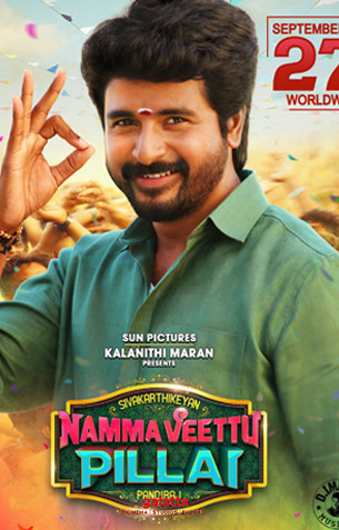 Namma Veettu Pillai - Tamil Movies Review