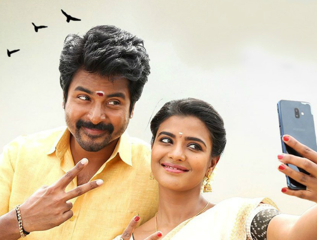 Namma Veettu Pillai  - Tamil Cinema Review
