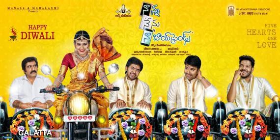 nanna full movie free download in telugu