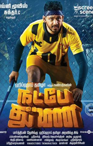 Natpe Thunai - Tamil Movies Review