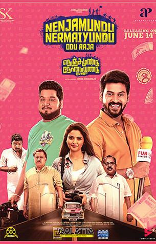 Nenjamundu Nermaiyundu Odu Raja - Tamil Movies Review