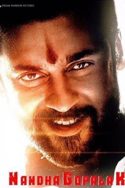 NGK Photos - Download Tamil Movie NGK Images & Stills For Free | Galatta