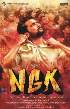 NGK second look poster featuring Suriya