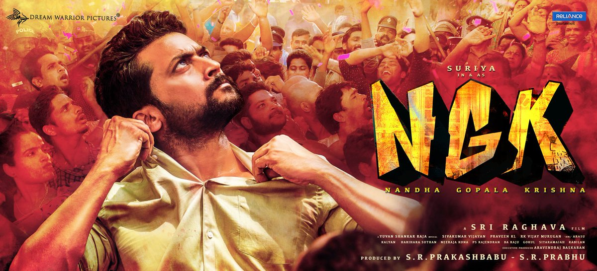 NGK second look poster with Suriya