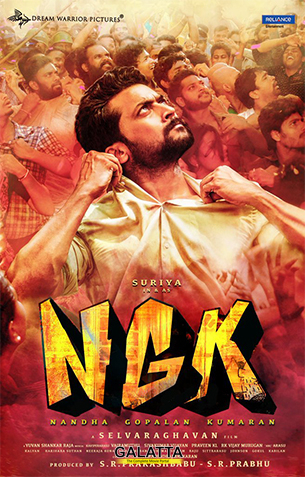 NGK Review