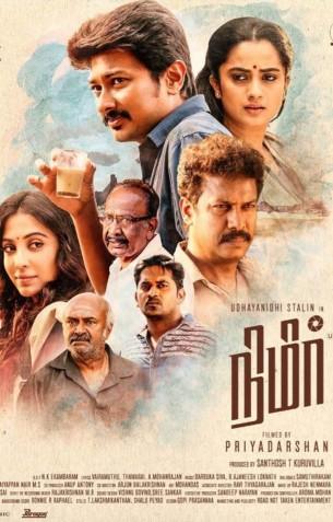 Nimir - Tamil Movies Review