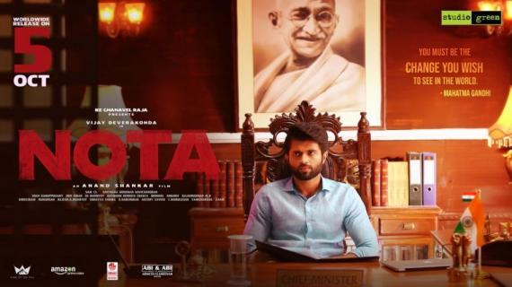 Vijay Deverakonda in NOTA