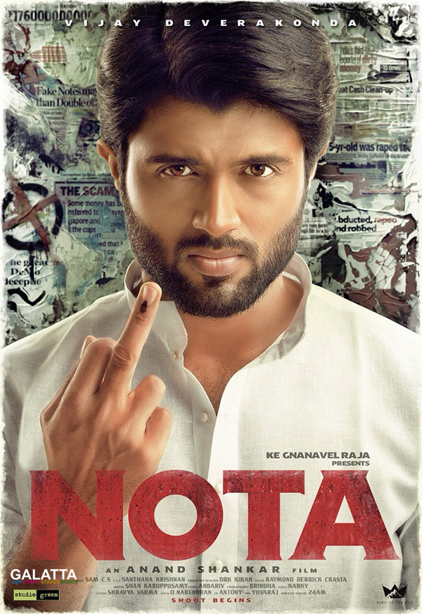 NOTA first look poster