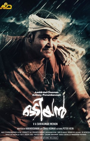 Odiyan Review