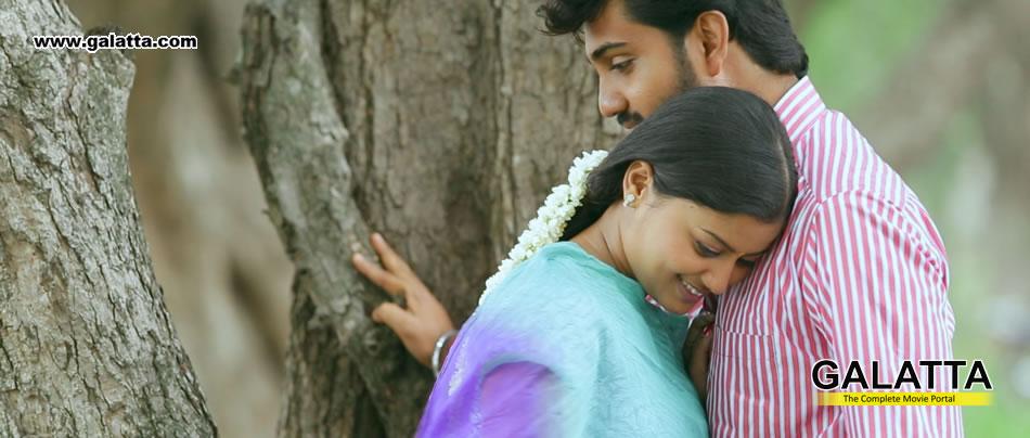 Panthu