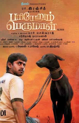 Pariyerum Perumal - Tamil Movies Review