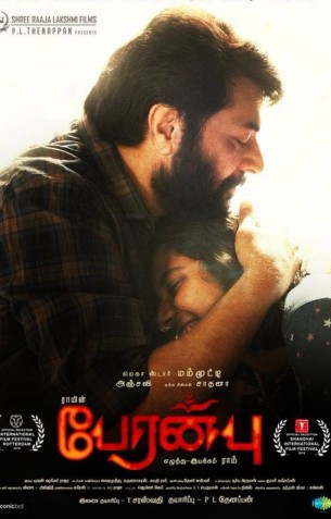 Peranbu Review